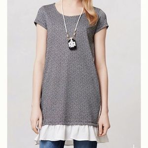 Clu + Willoughby | Black/White Patterned Hem Tunic